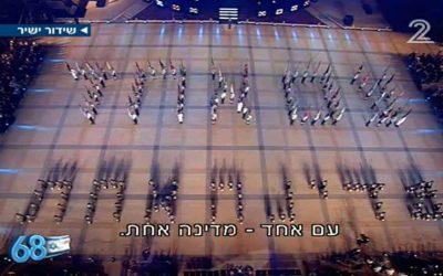 """GO GATHER ALL THE JEWS"""